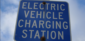 NATSO Urges VDOT to Work With Exit Businesses to Install EV Charging